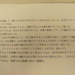 島根県から。